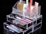 化妆品/首饰收纳盒 韩国炫彩 透明水晶收纳盒二层抽屉式套装