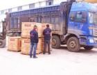 博罗县到安仁县物流专业致力于整合回程车调车资源