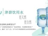 台州商务定制水公司A订制水生活配送