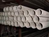 30408不锈钢无缝钢管/中低压锅炉换热不锈钢管