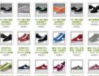 手货源UGG,耐克,阿迪,新百伦等运动鞋,诚招免费代理。一件代发