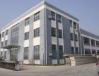 松江工业园区总面积500平精装办公室出租