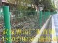 武昌市政绿化钢丝网围栏 小区桃形立柱三角折弯护栏网直销厂家