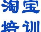 杭州笕桥淘宝天猫店铺美工培训班哪里有我建议到汇星教育