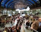 2020年德国EUROSHOP零售业展览会