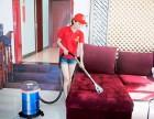 重庆石柱地毯清洗价格多少