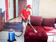 清洗地毯 清洗沙发 擦玻璃 做开荒 重庆专业清洁公司