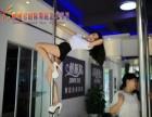 杭州爵士舞培训机构
