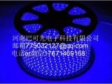 湖北防爆遥控LED显示屏多少钱