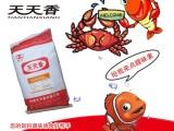 水产饵料窝料猪料禽料专用鱼腥味饲料香味剂香精调味剂动物诱食剂