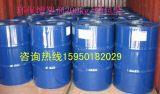 苏州伊格**应新型环保增塑剂 用途广质量稳定