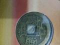 我的收藏,邮票20年,银元时间更长