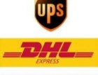 提供中山到德国DHL快递业务