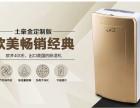 上海欧伦除湿机(各网点~售后维修热线电话是多少?