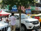 福迪四驱皮卡 2015年上牌 白色