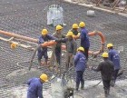 在北京怎么办理施工劳务总包