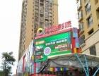 宜良县中心 愿景城市广场商铺12年回本
