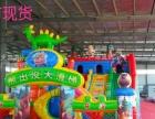 天蕊游乐儿童滑梯大型游乐设备充气滑梯城堡碰碰车旋转飞车充气沙