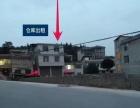 恩施州交警支队七里坪 仓库 800平米