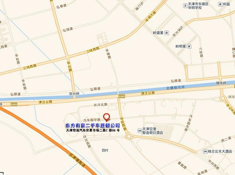 收购北京天津二手车:飞度/POLO/迈腾/凯美瑞等