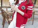 2015女秋装新品韩版 时尚棒球服潮款贴补徽章针织开衫百搭外套