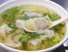 上海食禄百顺加盟费是多少加盟利润详情