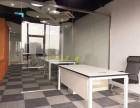 宁波高新区全新精装写字楼出租65平带有全套家具!