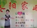 多年经验49岁本地刘阿姨找陆慕附近下午的工作