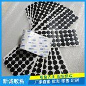 黑色圆形硅胶垫 食品级硅胶防滑脚垫 3M防震硅胶脚垫