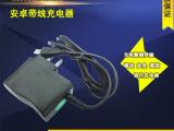 v8  v3  2.0 直充 充电器  线充   一米线直充