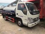 南京市政管道疏通车蓝牌5方吸污高压清洗两用车污水处理车多少钱