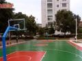 海口星辰篮球场地,羽毛球场地,网球场地,跑道制作批发价