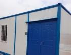 安全防火材质住人集装箱活动房 移动活动房出租出售
