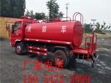 消防洒水车厂家直销 消防洒水车出厂报价