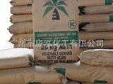 马来西亚椰树硬脂酸1801(PALMAC