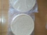 烘焙原料 6寸披萨底 冷冻面团 冻意大利