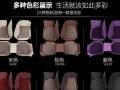 本地区**家专业配送4S店和汽车美容店汽车脚垫生产