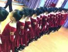 深圳骏艺艺术学校招生校办拉丁舞摩登舞芭蕾舞街舞跆拳道