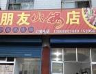 古交 马兰摊原平路口 酒楼餐饮 商业街卖场