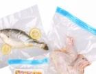 彩色不干胶印刷、直接厂家各类食品、日用品标签印刷