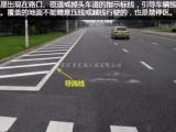 南京道路标线 南京达尊道路交通标线-导流线dz-7272