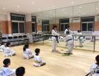 很有爱公益 大望路 金台路跆拳道精品课程