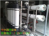 潍坊中水回用设备哪家好 高能中水回用设备