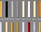 专业瓷砖美缝施工公司地砖美缝专业保洁二十年来电优惠