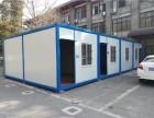 北京住人集装箱,临时办公室租售