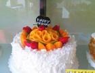 商丘市蛋糕店 睢阳区 虞城县宁陵县预定生日蛋糕腊八寿糕