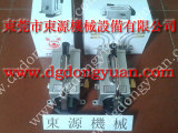 GP2-630二手气动冲床, SHOWA润滑黄油泵-大量批发