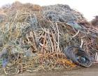 增城新塘废旧电缆回收公司