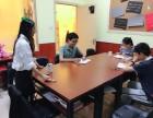 珠海公共英语培训学校