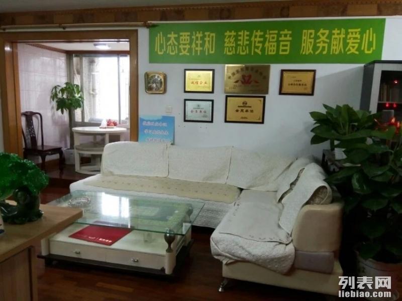 深圳家政公司深圳家政服务公司排名深圳最好的家政公司昌盛家政